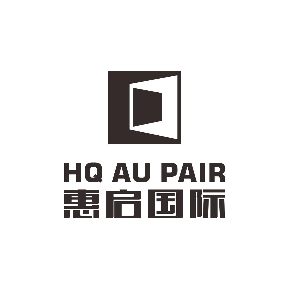 Shenzhen Au Pair International Cultural Exchange Co., Ltd